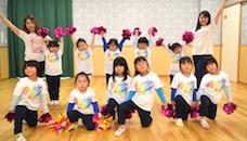 チアダンス教室(年中〜小学生)